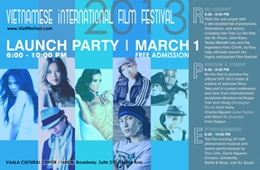 2013 VIFF Launch Party on March 1.