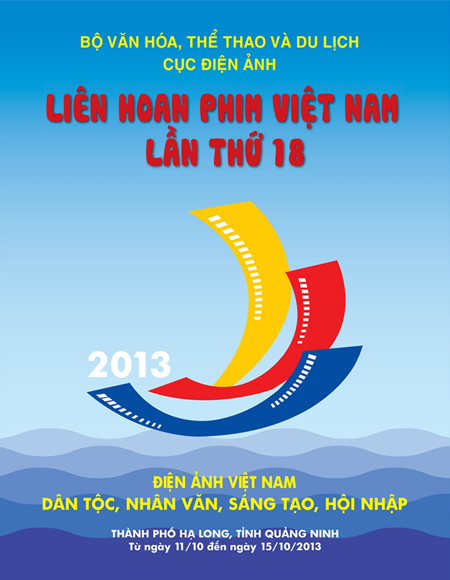 A poster of the upcoming Vietnam Film Festival to be held October 11-15 in Quang Ninh Province. The festival has been awarding the Golden Lotus to the best Vietnamese film since 1970. Of the winners in the feature film category, our film critic's top 3 are Bao gio cho den thang Muoi, Doi cat, and Canh dong hoang.