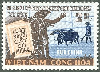 South_Vietnam_stamp_of_1971