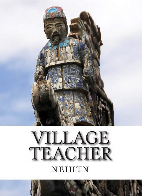 villageteacher