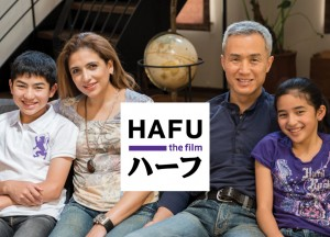 Hafu's Alex, on the left, with his Mexican mother, Japanese father, and mixed roots sister