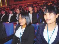 Vietnamese nurse trainees in Japan