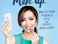 Michelle Phan new book