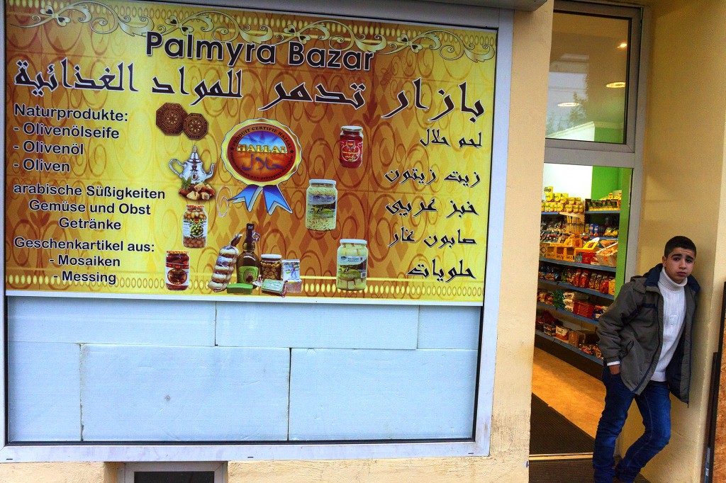 Syrian grocery store in Leipzig, Germany