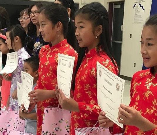 Van Lang Vietnamese Language School
