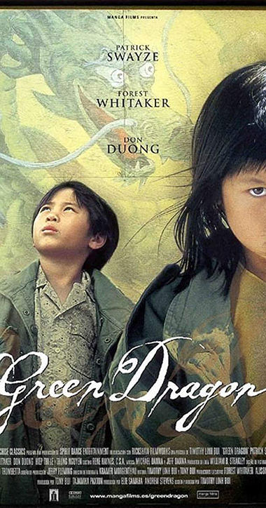 Green Dragon movie poster